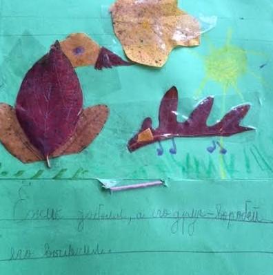 Homemade Fall Fairy Tale for Kids